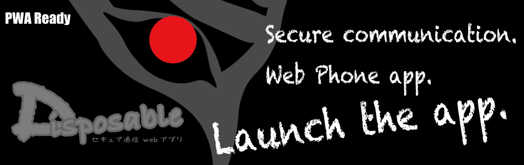 Launch the app -Disposable- Secure mobile App